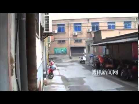 Xxx Mp4 Building Where Chinese Killer Kept Women As Sex Slaves 3gp Sex