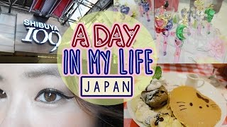 Day in my Life in JAPAN 2016 | Morning Routine | Shop in Tokyo, Harajuku & Odaiba ♥︎ 日本で一日