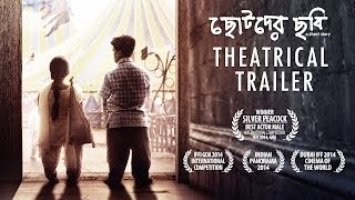 Chotoder Chobi - A Short Story -Theatrical Trailer