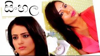 සිංහල  REVLON Foundation & Ishani  Eye Makeup Look in Sinhala - SRI LANKA සිංහල - Donie Sun