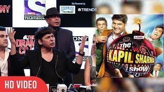 Drama Company Comparison With the Kapil Sharma Show | Kapil VS Krishna