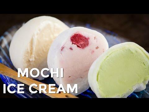 How to Make Mochi Ice Cream (Recipe) もちアイスクリームの作り方(レシピ)