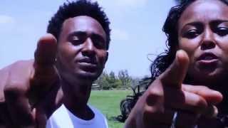 New Ethiopian Tigrigna Music Dejen & Selam Ruhu Aykonen ርሑቕ ኣይኮነን