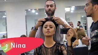 Nina Abdel Malak - Miss Lebanon 2016 [Vlog] / نينا عبدالملك - فلوق ٢ ملكة جمال لبنان 2016
