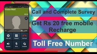 Cigarette Recharge  – Give Answer & Get Rs.20 Free Recharge