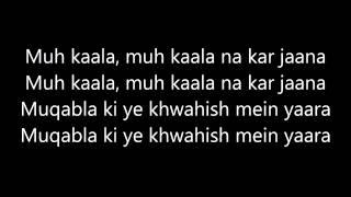 Muqabla lyrics