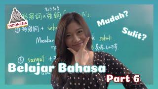 Minaka Sensei Belajar Kata Sifat   BondLingo Bahasa Indonesia