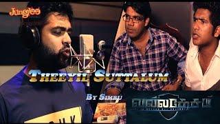Valladesam Tamil Film   Theeyil Suttalum Promo Song   Silambarasan   LVM   N. T. Nandha