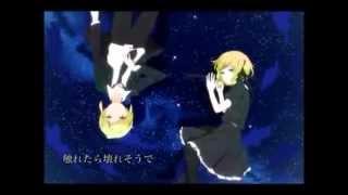 「ネリの星空」Rui【コゲ犬】