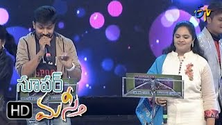 Nallanchu Tella Song Gopika Poornima,Dhanunjay Performance   Super Masti  Bhimavaram 19th March 2017