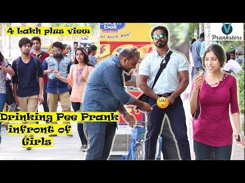 Xxx Mp4 Drinking PEE Prank On GIRLS AWESOME Reactions Pranks In INDIA 2017 TGF The Ghatiya Films 3gp Sex