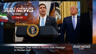 Iran news in brief, July 25, 2019