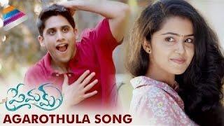 Agarothula Full Video Song||Premam Telugu Video Songs||Naga Chaithanya ||Anupama Parameshwar