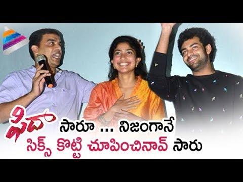 Xxx Mp4 Dil Raju Mind Blowing Speech Fidaa Movie Team Varun Tej Sai Pallavi Sekhar Kammula Fidaa 3gp Sex