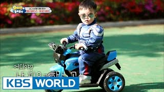 SoDa siblings' house - Captain Daebak VS Iron Big boy (Ep.130 | 2016.05.22)