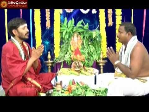 Vinaayaka Chaviti Pooja