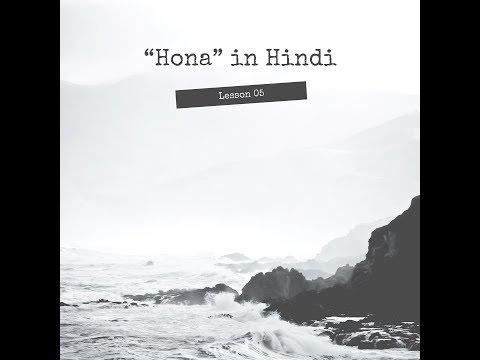 Irregular verbs In Hindi - Hona