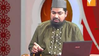 Masayele Ramadan (রমজানের মাসআলা-মাসায়েল) Ep # 12