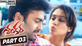 Shankara Telugu Latest Movie Part 03/11    Nara Rohit, Regina Cassandra    Shalimarcinema