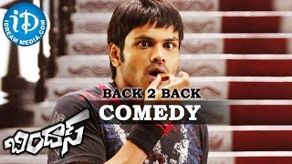 Bindaas Movie B2B Comedy Scenes || Manchu Manoj, Brahmanandam, Sunil