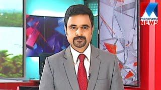 പത്തു മണി വാർത്ത | 10 A M News | News Anchor - Ayyappadas | April 26, 2017   | Manorama News