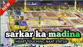 Sarkar ka madina new heart touching naat status by owais raza qadri