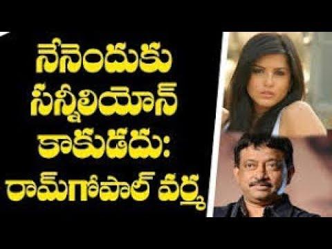 Xxx Mp4 Ram Gopal Varma S First Short Film Highlights In Telugu Meri Beti SUNNI LEONE Banna Chaahthie Hai 3gp Sex