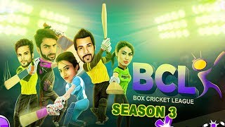 Box Cricket League Season 3 | Box Cricket League Season 3 Launch Feature On MTV | BCL Season 3