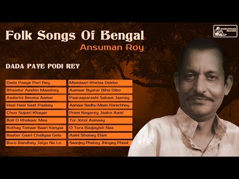 Xxx Mp4 Best Of Bengali Folk Songs Ansuman Roy Bengali Folk Songs Audio Jukebox 3gp Sex