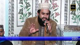 MEHFIL E NAAT AT BHAIR RATYALPART 8