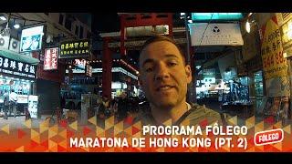 Programa Fôlego - Maratona de Hong Kong (Pt. 2)