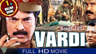 Rough Tuff Hindi Dubbed Full Movie || Mammootty, Dileep, Meena || Eagle Hindi Movies