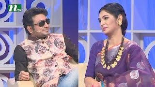 Comedy Reality show Ha Show (হা শো) , season 4 , Episode 33 | Nipun, Saju Khadem
