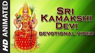 Arulmigindha || Sri Kamakshi Devi Song || Tamil Devotional Animated Video