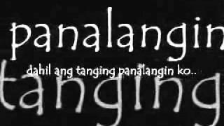 kundiman with lyrics