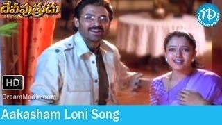 Devi Putrudu Songs - Aakasham Loni Song  - Venkatesh - Anjala Zaveri - Soundarya - Mani Sharma Songs