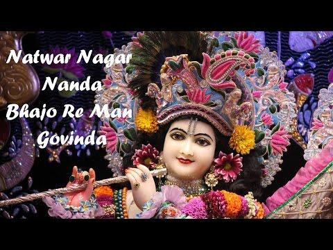Beautiful Krishna Bhajan | Natwar Nagar Nanda Bhajo Re Man Govinda