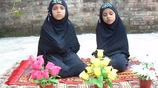 surah fatiya with terzma Speaking My Bhanjee