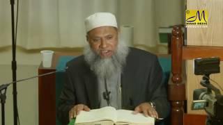 Tafsir surah An Nisa 20 Ayat 95 100