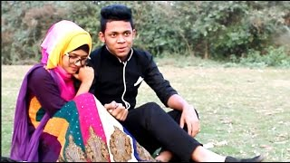 Love Is Fake (Bangla Short Film)