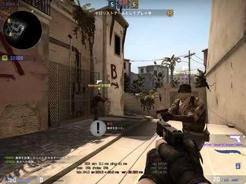 Xxx Mp4 Counter Strike Global Offensive Xxxk Server 3gp Sex