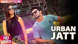 Urban Jatt | Resham Anmol Feat Sudesh Kumari | Desi Crew | Speed Records
