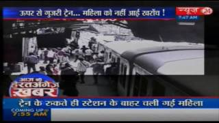 Mumbai: Woman Escapes Miraculously After Jumping In Front Of Train At Ghatkopar Station