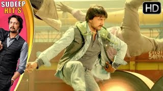 Kiccha Super Best Fight Scenes   Ranna Kannada Movie   Rachita, Chikkanna