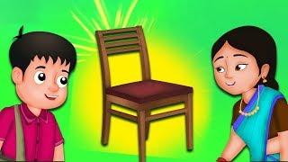 Sinhala Lama Kathandara | මායා පුටුව Maaya Putuwa | New Sinhala Cartoon | Sinhala Fairy Tales