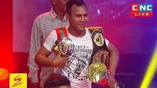 Khim Dima Roeung Sophorn Meun Sophea Lao Chantrea Phan Kron, Khmer Interview CNC Boxing 30 June 2018