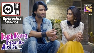 Weekly Reliv | Kuch Rang Pyar Ke Aise Bhi | 24th Apr to 28th Apr 2017 | Episode 300 to 304