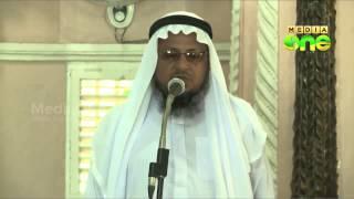 Memon Muslims Celebrate  Ramadan in traditional way