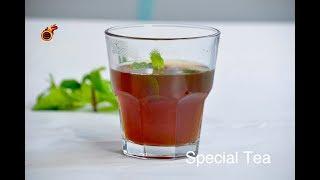 സ്പെഷ്യൽ കട്ടൻ ചായ    Special Kattan Chaya   VCW Special Black Tea   Ep:463