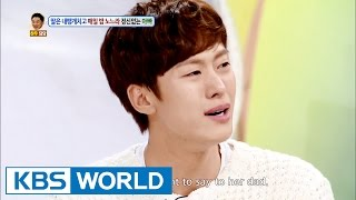 A father that is too busy having fun! [Hello Counselor/2016.07.25]